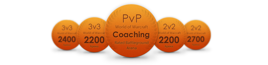 wow pve coaching eng